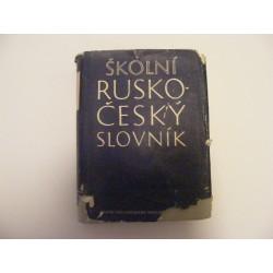Školní Rusko-Český slovník