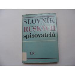 Slovník ruských spisovatelů