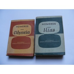 Ilias a Odysseia
