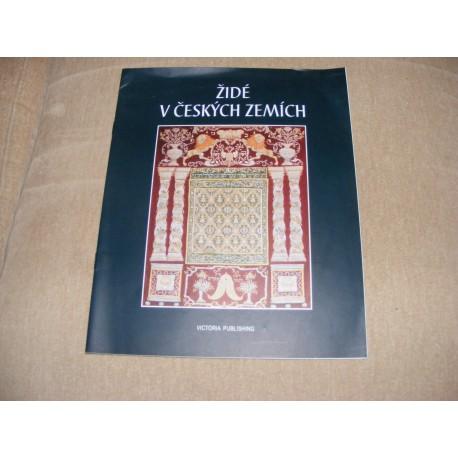 Židé v českých zemích